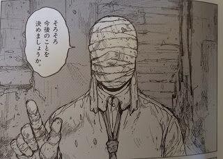 林田球 ドロヘドロ14巻