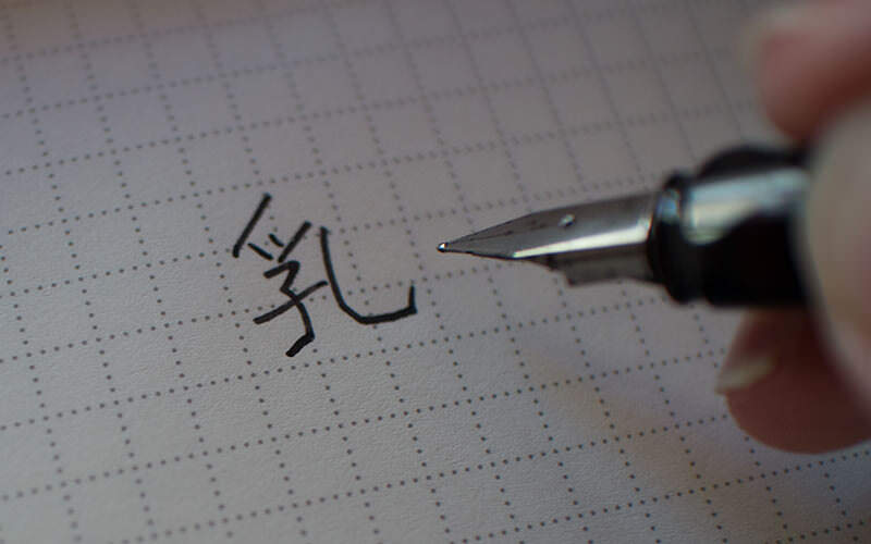 LAMYの万年筆