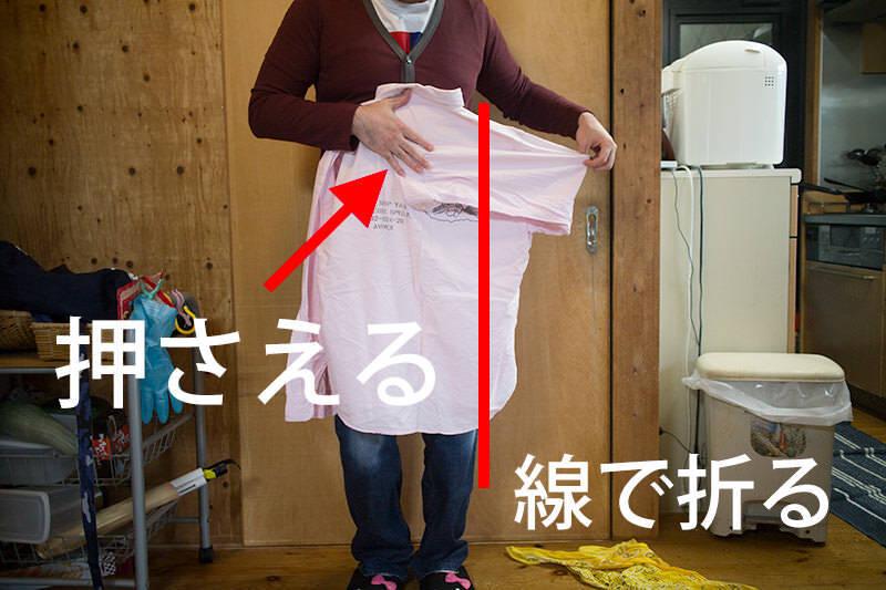 UNIQLO式シャツの畳み方 ユニクロはこうやってやっている ここ