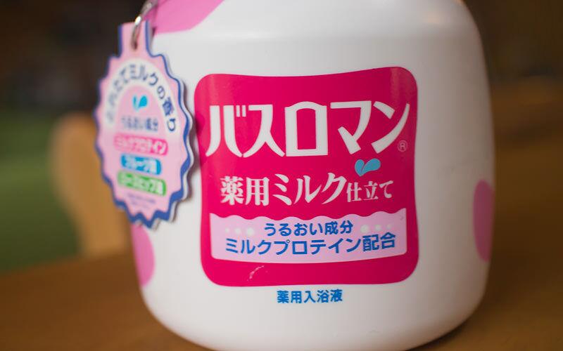 ミルク仕立て