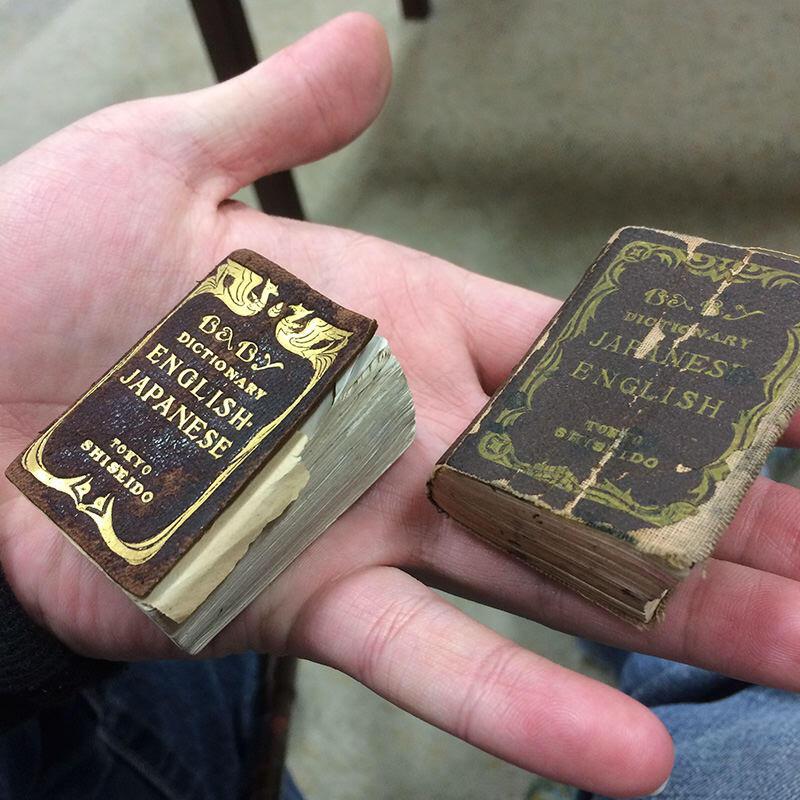 小さい辞書