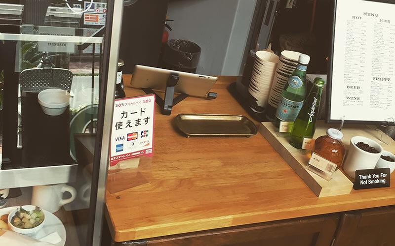 鳥羽市でおいしい珈琲を飲めるMUSEAさん