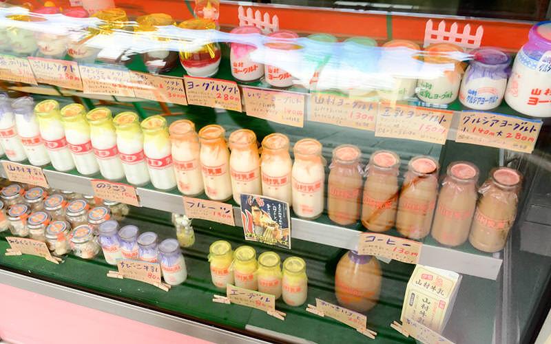 山村牛乳の販売物