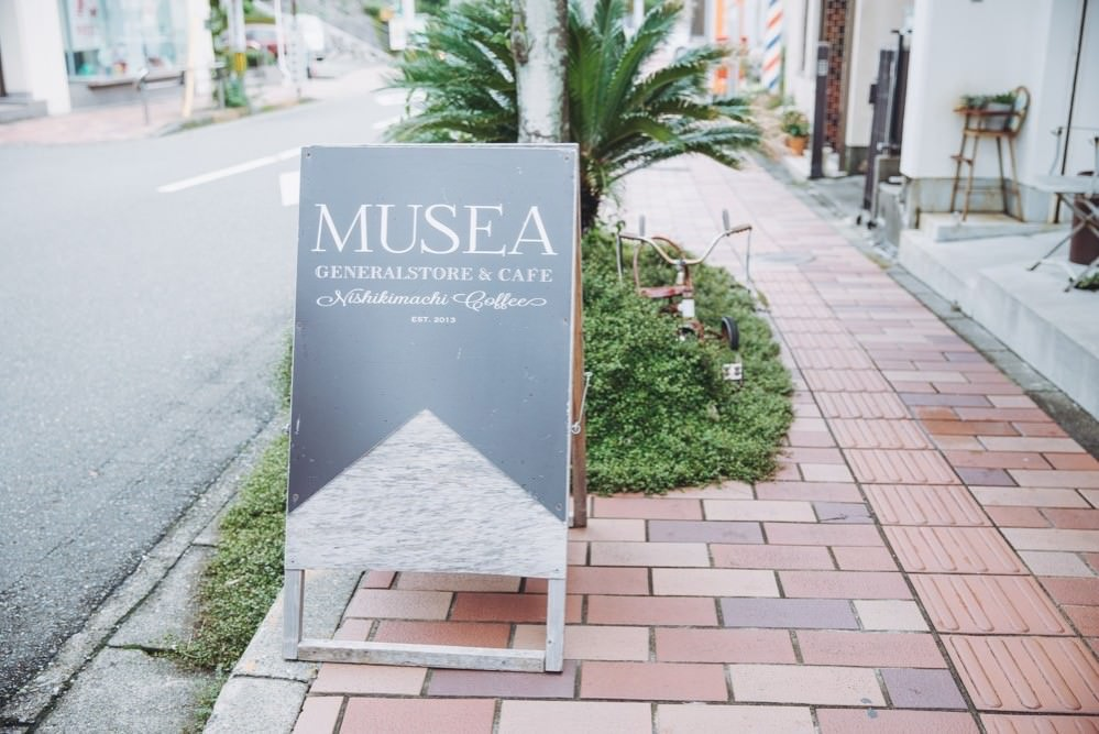 MUSEAcoffee 243A8261