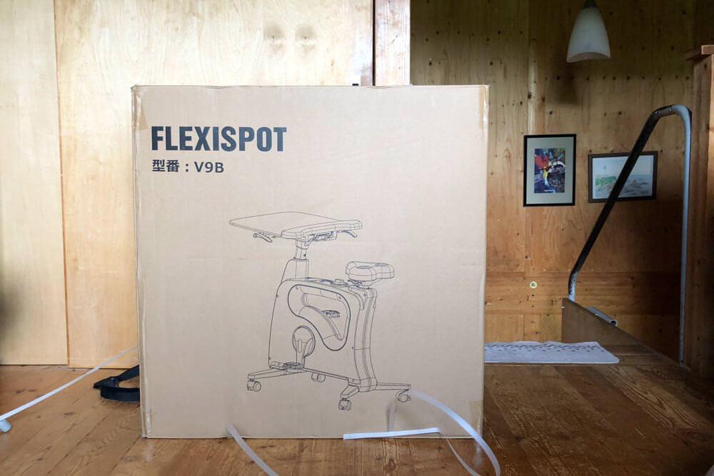 FlexiSpot V9 IMG 5684