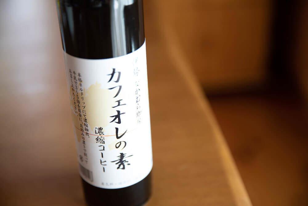 Nakamurakouboucaffeeore 243A4767