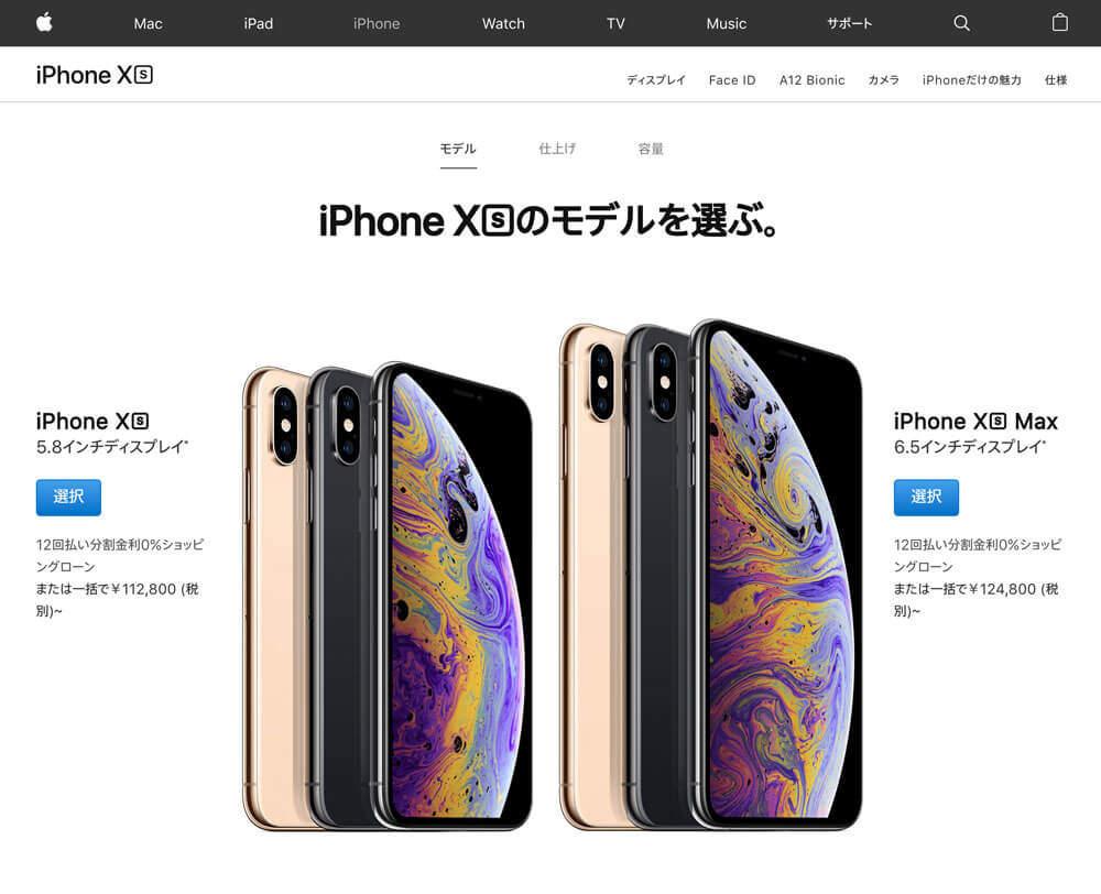 Appleiphoneiphonexs
