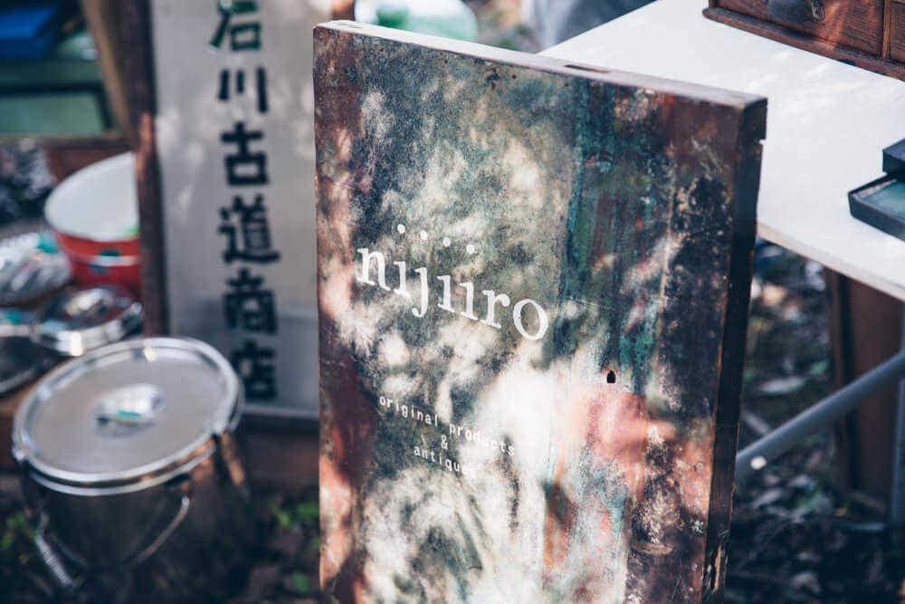 Uminetobanohizenyasai 243A5635