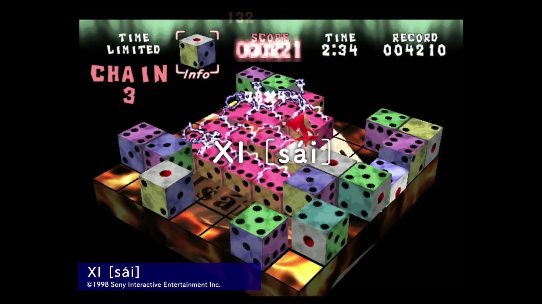 PlayStation Classic Web CM 空耳ラップ 篇 1 55 screenshot 1 1500x843