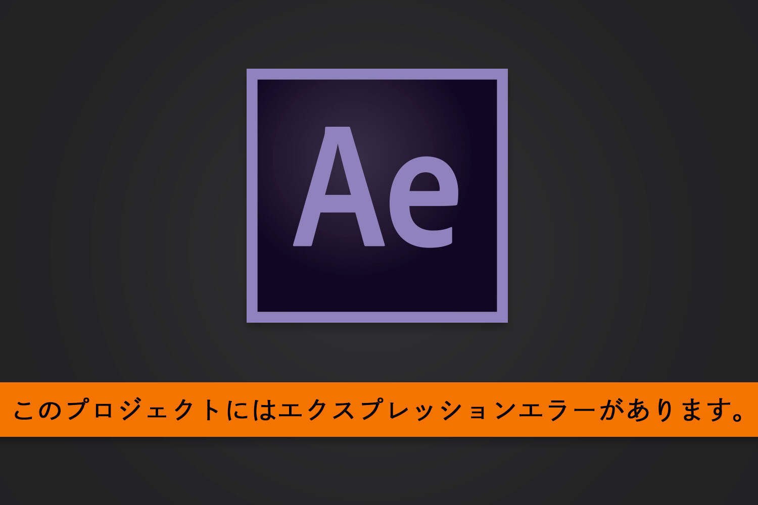 after effects プラグ イン